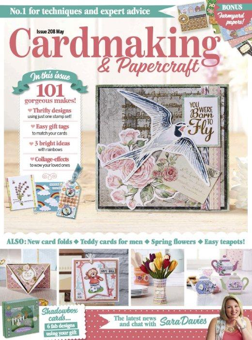 cardmaking and papercraft magazine cover